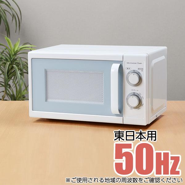 電子レンジ 東日本用50Hzタイプ(MM720CUKN2 GY50Hz) ニトリ 【玄関先迄納品】 【1年保証】