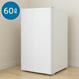 60リットル1ドア冷凍庫(NTR60)(リサイクル回収有り) ニトリ 【配送員設置】 【1年保証】
