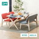 ダイニングテーブルセット(リラックスWW 2P WW/GY 1P WW/OR) ニトリ 【配送員設置】 【5年保証】