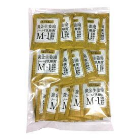 徳用 30袋 黄金生姜湯 乳酸菌入り 粉末 タイプ しょうが 生姜 黄金生姜 しょうが湯 生姜湯 小袋 冷え 冷え症 対策 寒さ 温まる