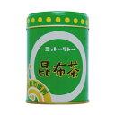 昆布茶 80g缶 昆布 茶 顆粒 レシピ 熱中症 熱中 症 飲み物 塩分 料理 調味料 北海道 ニットーリレー