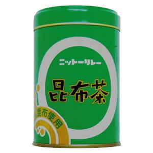 昆布 茶 昆布茶 170g缶 顆粒 レシピ 熱中症 熱中 症 飲み物 塩分 料理 調味料 北海道 ニットーリレー