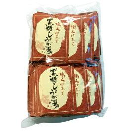 徳用 30袋 黒糖しょうが湯 粉末 タイプ 黒糖 生姜 しょうが ジンジャー 生姜湯 しょうが湯 和菓子 冷え 対策 寒さ 温まる