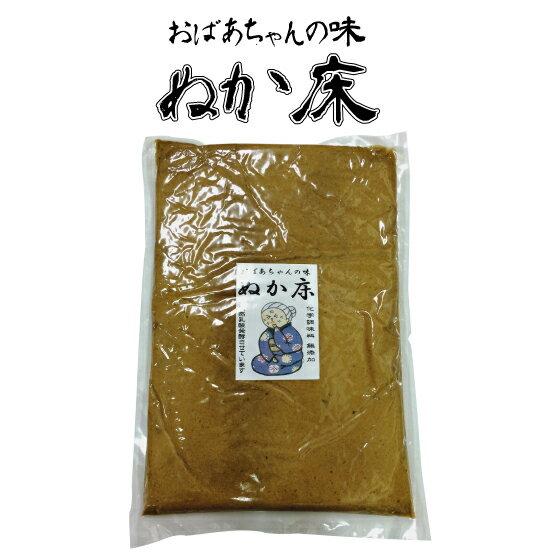 【送料無料】おばあちゃんの味「熟成ぬか床 1kg」