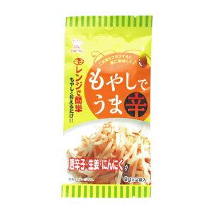 もやし 唐辛子 生姜 にんにく スパイス おつまみ 調味料 アレンジ もやしでうま辛 9g×2袋 粉末タイプ調味料