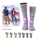 スノースポーツソックス 登山用 全7色 ハイソックス アウトドアソックス トレッキング 靴下 ウィンタースポーツ 秋冬…