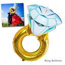 リング型 指輪 ウエディング バルーン パーティーグッズ デコレーショングッズ 飾り 風船 単品 ウエディングフォト 前…