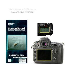 デジカメ用 フィルム プロテクター GOR Nikon D810 ニコンデジタル一眼レフカメラ用 2枚入り セット デジカメ液晶保護フィルム 液晶フィルム クリア 飛散防止 気泡防止 指紋防止
