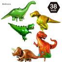 男の子 誕生日 プレゼント 装飾 恐竜 バルーン 単品 恐竜柄 フィルムバルーン ビッグサイズ ドラゴン風船 ティラノサウルス トリケラトプス ティーレックス ヴェロキラプトル ブラキオサウルス