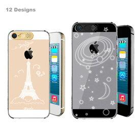 LEDフラッシュ通知 保護ケース クリアケース アイフォンケース プラスチック iPhone SE iPhone 6 Plus iphone5s