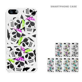 iPhoneSE ケース iPhone5S 髑髏 透かし彫り 通気性抜群 プラスチック 保護 背面 アクセサリー