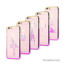 iPhone 6 iPhone 6s iPhone 6 Plus iPhone 6s Plus デコケース リボン柄 フィッシュ クラウン クジラ バレリーナ ハードケース キラキラ アイフォン クリア デコ スマホケース かわいい ストーン