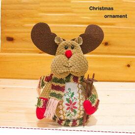 クリスマス雑貨 X'mas トナカイ 置物 ディスプレイ 玄関飾り クリスマス飾り プレゼント ギフト 人形 クリスマスドール クリスマスイブ