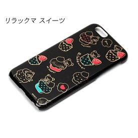 iPhone6 iPhone6S リラックマ ケース ゴールド ブラック アイフォン6s かわいい スイーツ ケーキ ハードケース プリントケース りらっくま コリラックマ キイロイトリ