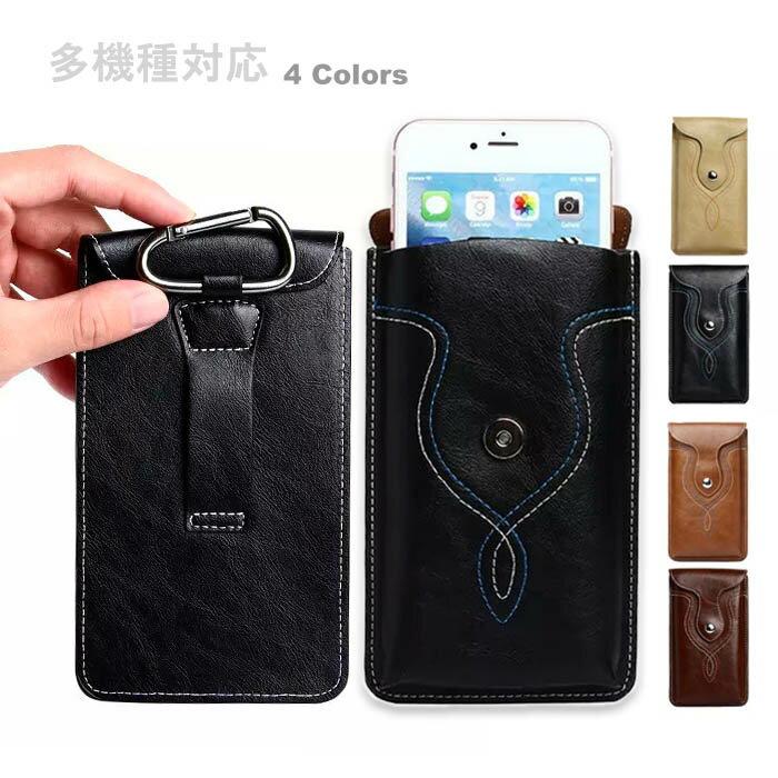 スマホポーチ 縦型 フック ベルト通し iPhoneXS スマホケース 全機種対応 カードポケット ステッチデザイン XperiaXZ マルチポーチ galaxynote8 iPhone8 iPhone8plus 全4色