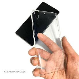 HUAWEI Y6 クリアケース 背面ケース ハードケース ケース 背面カバー Huawei カバー 背面保護 デコ ケース ハードタイプ プラスチック製 薄型 軽量 透明 デコ素材
