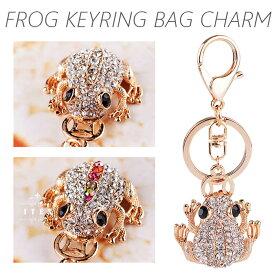 カエル かえる 蛙 ゲコゲコ チャーム ゴールド ラインストーン かわいい 落下防止 鍵 紛失防止 キラキラ ピンクゴールド ゴールド ゴージャス