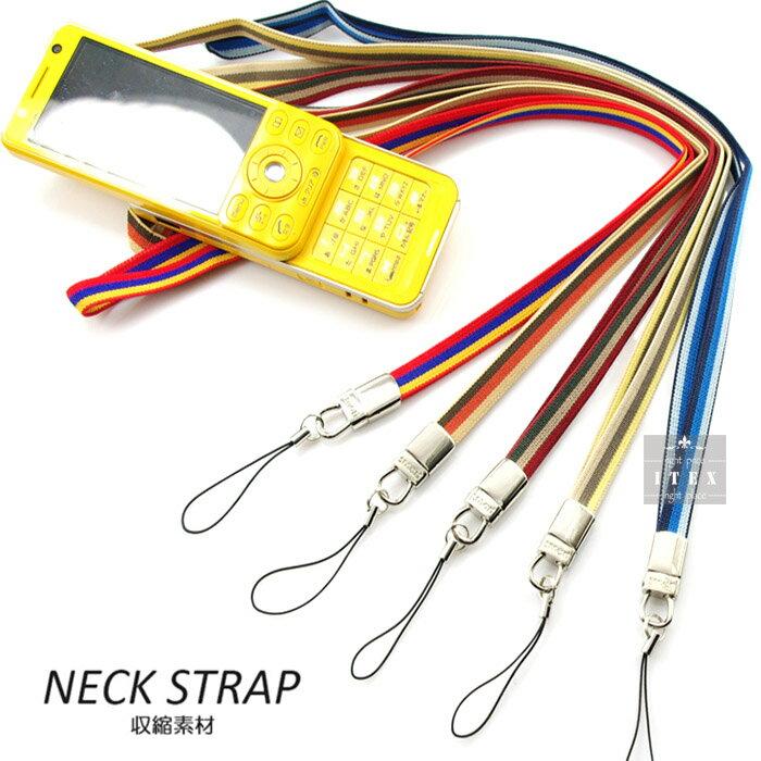 ネックストラップ スマホケース用 IDカード用ストラップ 首かけタイプ 社員証 落下防止 カラフル 縦じま 縞模様 しましま かわいい おしゃれ ビジネス 布地コットン ワンタッチ 取り外し 全5色