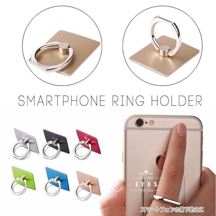 ホールドリング 携帯 指輪型 バンカーリング スマホスタンド 落下防止 iphoneX iphone8 plus タブレット対応 Bunker Ring 全7色