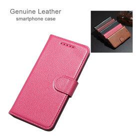 iphone8 iPhone8 Plus HTC 10 HTV32 本革レザーケース スマホケース スタンド機能 お札入れ メンズ 紳士 レザーカバー シンプル カードポケット カード入れ 牛革 iPhoneSE 2 第2世代 定期入れ ビジネス