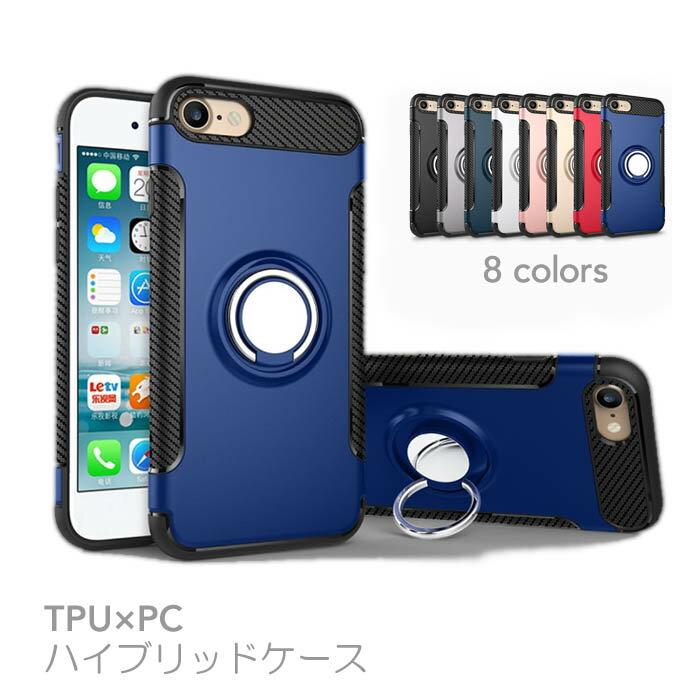 iPhone8 iPhone8Plus バンパーケース ホールドリング付き iPhone7 iPhone7 Plus バンガーリング リング一体型 軽量 メタル 落下防止 衝撃防止 背面型 アイフォン8 耐衝撃 全8色 ネイビーブルー ゴールド シルバー ピンクゴールド グレー