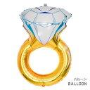 バルーン 風船 単品 リング型 指輪 ウエディングパーティー 結婚式 お祝い 二次会 パーティーグッズ デコレーショング…