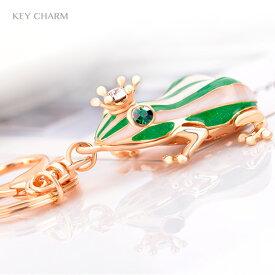 バッグチャーム カエル キーホルダー アクセサリー かえる 蛙 キーリング ストライプ柄 カエルの王様 ゴールド グリーン クリスタルストーン プレゼント