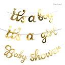 【メール便送料無料】 Baby Shower ガーランド 壁飾り バナー 装飾 it'sa boy a boy it' a girl べビーシャワー デコ…