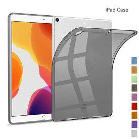 iPad10.2 ケース 第8世代 第7世代 クリア タブレット 2020新 秋モデル 2019モデル アイパッド10.2 耐衝撃 TPU 背面 カバー 軽量 スリム シンプル 定番 透明