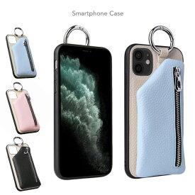 iPhone12 Pro ケース ファスナーポケット iPhone12 iPhone12ProMax ポケット取り外し可能 キーリング 背面型 カラナビリング付 カバー ストラップホール 耐衝撃 TPUフレーム 無地 収納 かわいい おしゃれ スマホケース