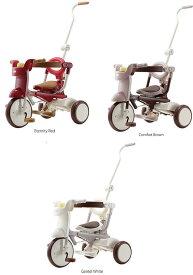 iimo tricycle#02 1062 折りたたみ 三輪車【北海道・沖縄・離島配送不可】