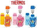 THERMOS サーモス 真空断熱2ウェイボトル/FFG-601WFDS 630ml 600ml※この商品の包装は致しかねますのでご了承下さい…