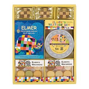 【代引不可】【送料無料】ELMER(エルマー)クッキー&マカロン&紅茶ギフトセット【内祝い 出産内祝い 人気 インスタ映え かわいい】【出産祝い お返し 返礼 お返しギフト】【焼き菓子 洋