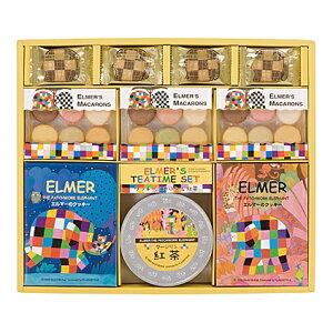 【代引不可】【送料無料】ELMER(エルマー)クッキー&マカロン&紅茶ギフトセット【内祝い 出産内祝い インスタ映え】【出産祝い お返し 返礼 お返しギフト】【焼き菓子 洋菓子 スイーツ