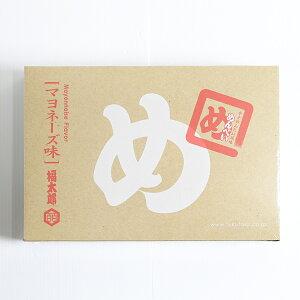 福太郎 めんべい マヨネーズ味(2枚*8袋)
