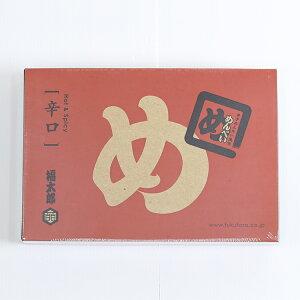 福太郎 めんべい 辛口(2枚*8袋)