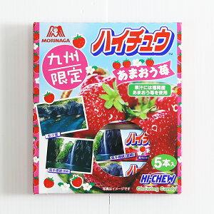 ハイチュウあまおう苺 5本