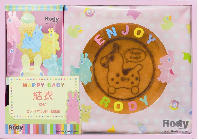 【代引不可】【送料込み 送料無料】【名入れ】【女の子】Rody(ロディ)スイーツコレクション(名入れ)【出産内祝、内祝いなどのお祝い返しに】【出産祝い 返礼 お返し】【洋菓子 お菓子 ギフトセット 詰合せ チーズケーキ フィナンシェ】