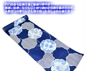 【当店オリジナル!】女性用ゆかた巾39cm×長さ12.5m綿75% 麻25%403-4245