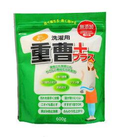 丹羽久(niwaQ) 洗濯用重曹プラス 600g 自然派 無添加 消臭 部屋干し すすぎ1回 柔軟成分 化学成分不使用