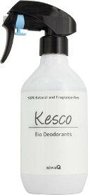 KESCO(ケスコ) バイオ消臭剤 新ケスコスプレー 消臭ミスト 370ml 無香料 ミストタイプ 部屋 靴 タバコ ゴミ箱 ペット 介護