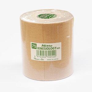 キネシオテープ ニトリート キネシオロジーテープ75mm 1巻 即納 在庫品
