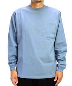 Goodwear グッドウェア USAコットン袖リブポケットロンT サックス 2W7-8518 S M L XL 長袖 Tシャツ 無地 胸ポケ 肉厚 袖口リブ おしゃれ SS
