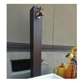 立水栓 水栓柱 立水栓ユニット-モ・エットL 蛇口・補助蛇口付[W-249][立水栓 二口立水栓]