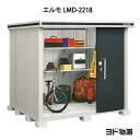 物置・屋外 おしゃれ 物置き 大型 小型 小屋:ヨド物置エルモ LMD-2218(一般型)[G-376]【全品送料無料】[離島・北…
