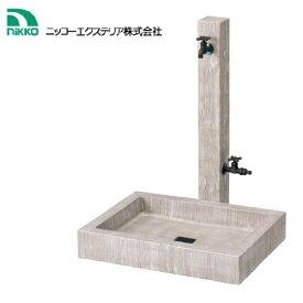 立水栓ユニット-ラフウッド(ラフホワイト)【蛇口・補助蛇口別売】[W-568]【あす楽対応不可】【全品送料無料】