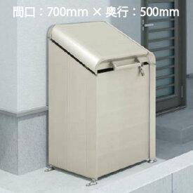 四国・ゴミストッカーGSAP4-0711SC(200L ゴミ袋4個 2世帯用)[G-868]【あす楽対応不可】【送料無料】ゴミ箱 ゴミ収集庫 ダストボックス ゴミステーション