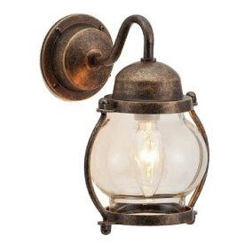 真鍮製ポーチライトBR1700 AN CL(白熱球・クリアガラスタイプ)700451[L-624]【あす楽対応不可】【全品送料無料】