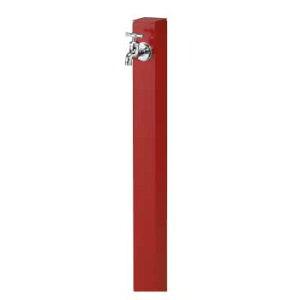 立水栓ユニット コロル(レッド)【蛇口・補助蛇口別売】[W-393]【あす楽対応不可】【全品送料無料】