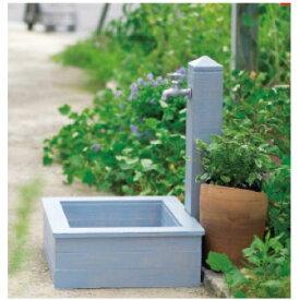 立水栓・水栓柱:立水栓ユニット-モ・エット(ブルーグレー)[W-207]【立水栓】【あす楽対応不可】【全品送料無料】